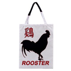 Year of the Rooster - Chinese New Year Classic Tote Bag