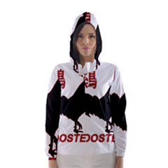 Year of the Rooster - Chinese New Year Hooded Wind Breaker (Women)