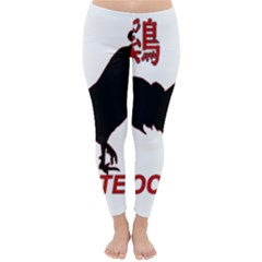 Year of the Rooster - Chinese New Year Classic Winter Leggings