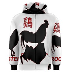 Year of the Rooster - Chinese New Year Men s Zipper Hoodie