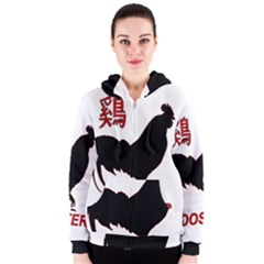Year of the Rooster - Chinese New Year Women s Zipper Hoodie