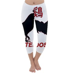 Year of the Rooster - Chinese New Year Capri Winter Leggings