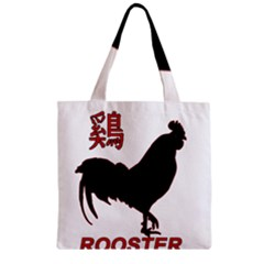 Year of the Rooster - Chinese New Year Zipper Grocery Tote Bag