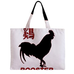 Year of the Rooster - Chinese New Year Zipper Mini Tote Bag