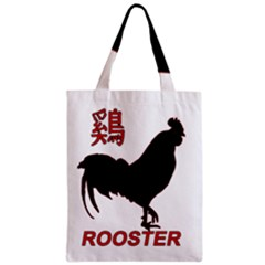Year of the Rooster - Chinese New Year Zipper Classic Tote Bag