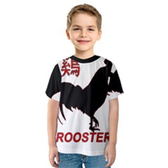 Year of the Rooster - Chinese New Year Kids  Sport Mesh Tee