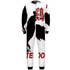Year of the Rooster - Chinese New Year OnePiece Jumpsuit (Men)
