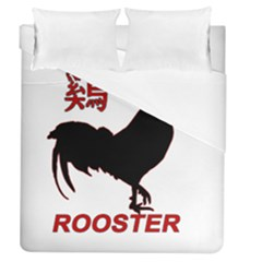 Year of the Rooster - Chinese New Year Duvet Cover (Queen Size)