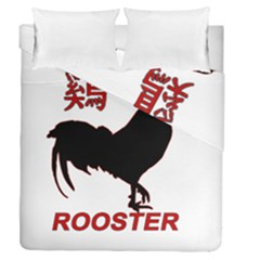 Year of the Rooster - Chinese New Year Duvet Cover Double Side (Queen Size)