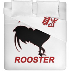 Year of the Rooster - Chinese New Year Duvet Cover Double Side (King Size)