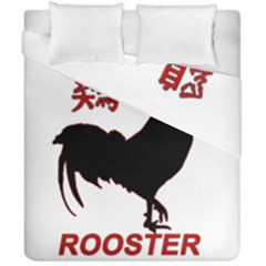 Year of the Rooster - Chinese New Year Duvet Cover Double Side (California King Size)
