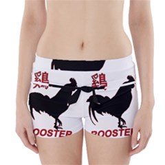 Year of the Rooster - Chinese New Year Boyleg Bikini Wrap Bottoms