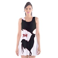 Year of the Rooster - Chinese New Year Scoop Neck Skater Dress