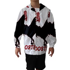 Year of the Rooster - Chinese New Year Hooded Wind Breaker (Kids)