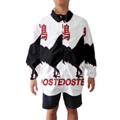 Year of the Rooster - Chinese New Year Wind Breaker (Kids)