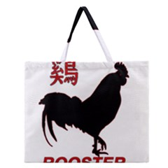 Year of the Rooster - Chinese New Year Zipper Large Tote Bag
