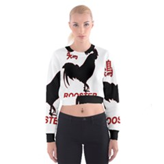 Year of the Rooster - Chinese New Year Women s Cropped Sweatshirt