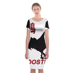 Year of the Rooster - Chinese New Year Classic Short Sleeve Midi Dress