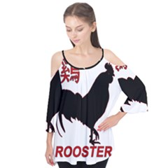 Year of the Rooster - Chinese New Year Flutter Tees
