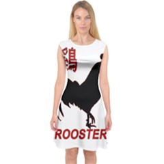 Year of the Rooster - Chinese New Year Capsleeve Midi Dress