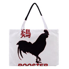 Year of the Rooster - Chinese New Year Medium Tote Bag