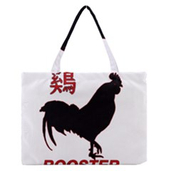 Year of the Rooster - Chinese New Year Medium Zipper Tote Bag