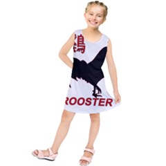 Year of the Rooster - Chinese New Year Kids  Tunic Dress