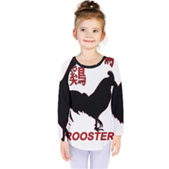 Year of the Rooster - Chinese New Year Kids  Long Sleeve Tee