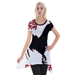 Year of the Rooster - Chinese New Year Short Sleeve Side Drop Tunic