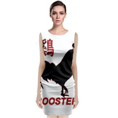 Year of the Rooster - Chinese New Year Sleeveless Velvet Midi Dress