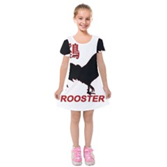 Year of the Rooster - Chinese New Year Kids  Short Sleeve Velvet Dress