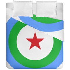 Roundel of Djibouti Air Force Duvet Cover Double Side (California King Size)