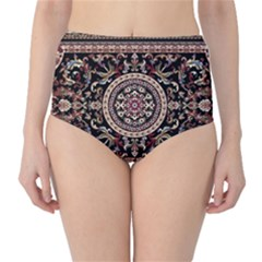 Vectorized Traditional Rug Style Of Traditional Patterns High Waist Bikini Bottoms