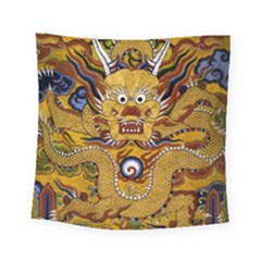 Chinese Dragon Pattern Square Tapestry (small)