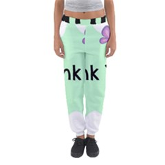 Colorful Butterfly Thank You Animals Fly White Green Women s Jogger Sweatpants