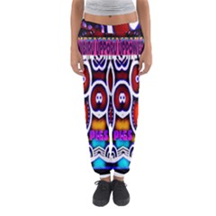 Nibiru Power Up Women s Jogger Sweatpants
