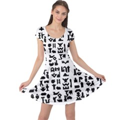Anchor Puzzle Booklet Pages All Black Cap Sleeve Dresses