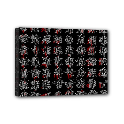 Chinese characters Mini Canvas 7  x 5