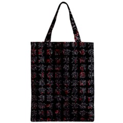 Chinese characters Zipper Classic Tote Bag