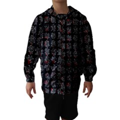 Chinese characters Hooded Wind Breaker (Kids)