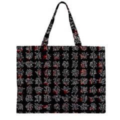 Chinese characters Large Tote Bag