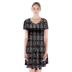Chinese characters Short Sleeve V-neck Flare Dress