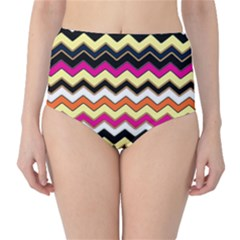 Colorful Chevron Pattern Stripes Pattern High-Waist Bikini Bottoms