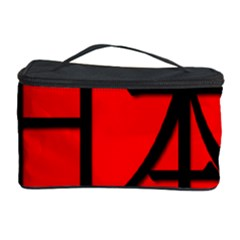 Japan Japanese Rising Sun Culture Cosmetic Storage Case
