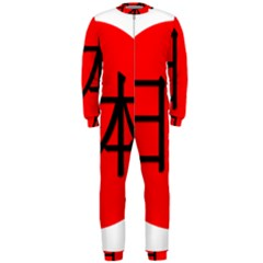 Japan Japanese Rising Sun Culture OnePiece Jumpsuit (Men)