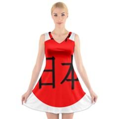 Japan Japanese Rising Sun Culture V-Neck Sleeveless Skater Dress