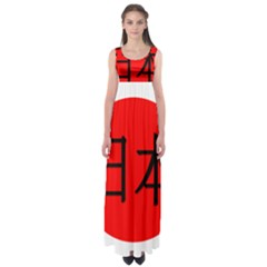 Japan Japanese Rising Sun Culture Empire Waist Maxi Dress