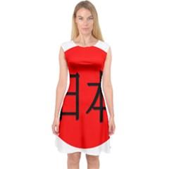 Japan Japanese Rising Sun Culture Capsleeve Midi Dress