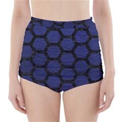 HXG2 BK-MRBL BL-LTHR (R) High-Waisted Bikini Bottoms