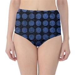CIR1 BK-MRBL BL-STONE High-Waist Bikini Bottoms